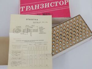 Mp21a Qty100 In Own Box Vintage Pnp Russian Ussr Ge Transistor Mill spec Nos