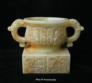 24cm Collect China Ancient Old Jade Hand Carved Dragon Incense Burner Hiqo