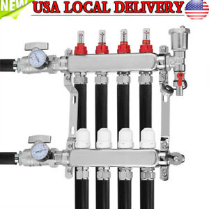 4 branch Pex Radiant Floor Heating Manifold Set Stainless Steel G1 2