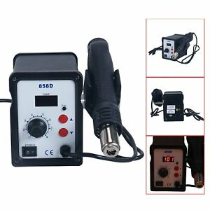 Hot Air Gun 858d Digital Rework Station Smd Solder Blower W 3 Nozzles 700w 110v