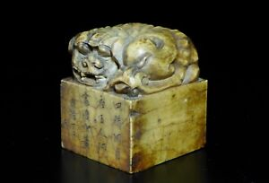 Chinese Stone Seal Pixiu Stamp Statue Signed W 6 1 H 7 Cm 641g