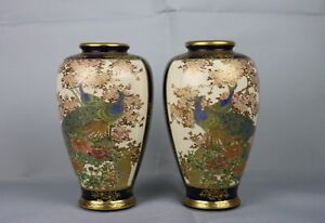 Pair Of Hand Painted Antique Japanese Satsuma Koshida 6 Vases Peacocks Flowers