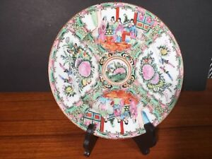 Chinese Export Famille Rose Medallion Plate Birds And Figures