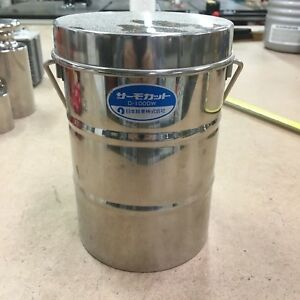 Stainless Steel Dewar Flask With Lid And Handle Industrial D 1000w 1000ml