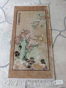 2x4ft Small Vintage Chinese Pictoral Silk Rug