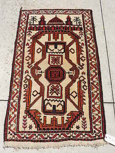 3x5ft Vintage Afghan Balouch Wool Prayer Rug