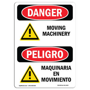 Osha Danger Sign Moving Machinery Heavy Duty Sign Or Label