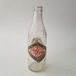 Vintage Coca Cola 75th Anniversary Bottle 1903-1978 Selma Alabama