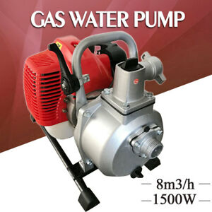 4 Cycle Engine Gas Water Trash Pump 1 Inlet Outlet Marine Gasoline Epa Certifie