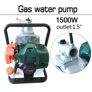 1 5 2 stroke Portable Petrol High Flow Transfer Gas Water Pump Irrigation New
