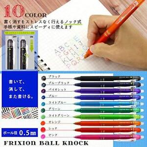 Pilot Erasable Ballpoint Pen Frixion Ball 0 5 10 Colors Lfbk 230ef 10c Japan