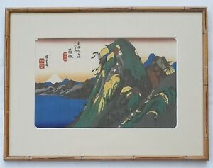 Hiroshige Woodblock Print 53 Stations Of The Tokaido Station 10 Hakone