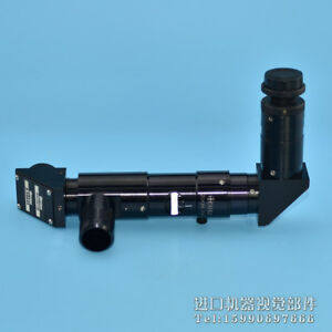 Optem Zoom 70xl Right Angle Lens