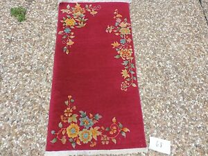 2x4ft Handmade Vintage Chinese Red Wool Rug