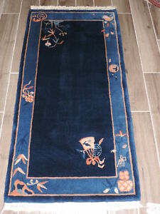 2x5ft Vintage Finest Chinese Blue Wool Rug