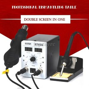 2 In 1 Rework Station Dual Display Rework Soldering Station Hot Air Soner 8786d