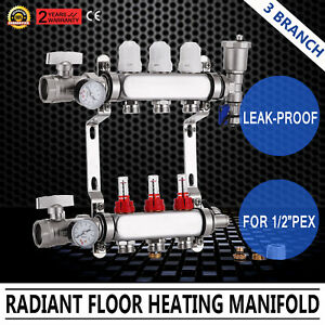3 Branch Pex Radiant Floor Heating Stainless Steel Manifold Kit 1 2 Lea