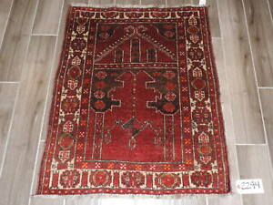 Handknotted Vintage Afghan Turkoman Wool Prayer Rug