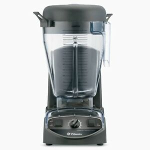 Vitamix Commercial Xl Complete Blender System