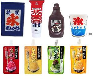 Imuraya Japan Snow Cone Shaved Ice Party 8 Sets Syrup 4 Tastes Milk Matcha Cups