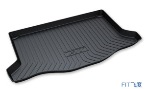 For Honda Fit 2014 2018 Rubber Rear Trunk Cargo Liner Trunk Tray Floor Mat Cover
