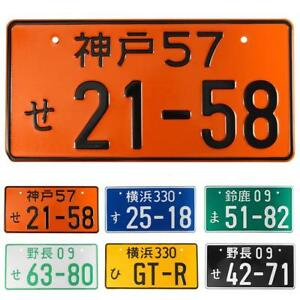 Nice Universal Numbers Japanese Auto Car License Plate Aluminum Professional Cac