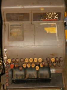 National Cash Register With The Key Old