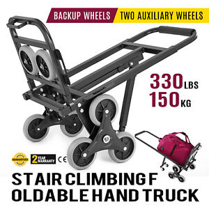 330lbs 6 Wheels Stair Climbing Cart Portable 2 Auxiliary Wheels Adjustable