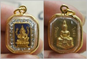 Mini Phra Pikanet Pi Ganesh Amulet Necklace Pendant For Love Lucky Wealth P86