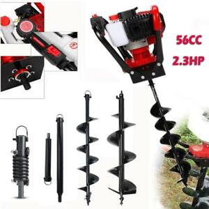 56cc Gas Powered Post Hole Digger W 2 Auger Bits 2 Extensions 1 Shock Absorber