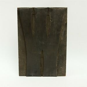 13 3 16 By 9 1 4 Letter W M Huge Wood Type Letterpress Printers Block