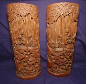 Pair Of Antique Carved Bamboo Chinese Brush Pots Bitong From Ca 1900
