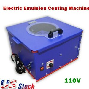Us Stock Pad Printing Electric Emulsion Coating Machine Steel Plate 110v