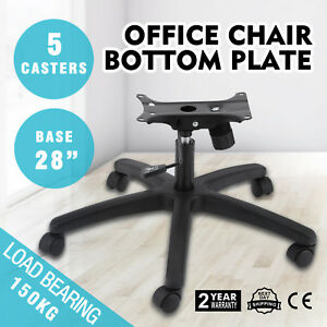 28 Office Chair Bottom Plate Cylinder Base 5 Casters Comfort Seat Kit Swivel