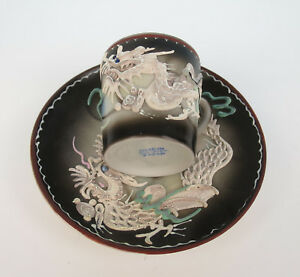 Occupied Japan Dragonware Demitasse Cup Saucer Vintage Japanese Porcelain