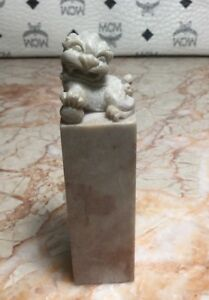 Chinese Hand Carved Stone Foo Dog Lion Statue Seal Stamp 4 Letter K