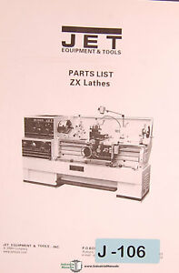 Jet Zx Lathe Parts And Wiring Manual Year 2002