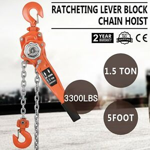1 5t Lever Block 5ft Chain Hoist Puller Lifter Safety Latches Comealong Reliable