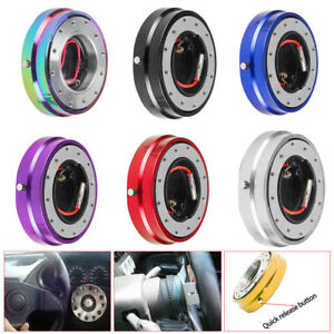1pc Universal Car Steering Wheel Quick Release Hub Racing Adapter Snap Off Kit