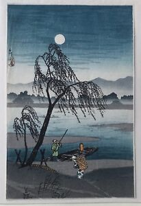 T Shotei Autumn Moon At At Tama River Purchased In Japan 1947 Koban Size