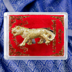 Brass Powerful Holy Lucky Tiger Lp Pern Thai Wealth Amulet Life Protect Talisman