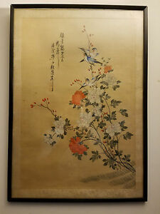 Very Beautiful And Old Chinese Painting
