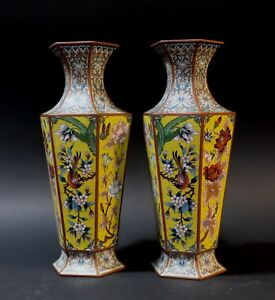 Matching Pair Of Chinese Bronze Cloisonne Enameled Vases Supper High End Quality
