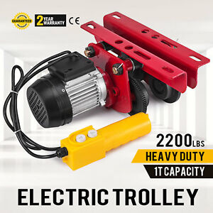 1t 2200lbs Capacity Electric Trolley Powder Coating Durable 1 2m 4ft Cable