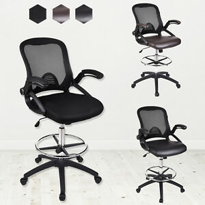 Computer Drafting Chair Ergonomic Desk Seat Leather Mesh Back Swivel Footrest