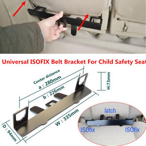 Seat Belt Interfaces Guide Bracket For Child Safety Latch Isofix Belt Connector