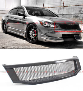 For 2008 10 8th Gen Honda Accord 4dr Sedan Carbon Fiber Mesh Front Grille Grill