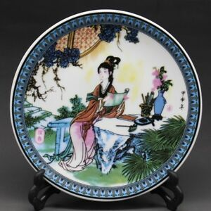 8 Chinese Famille Rose Porcelain Painted Beauty Maid Plate W Qianlong Mark