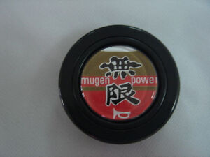 Mugen Car Horn Button Steering Wheel Center Cap