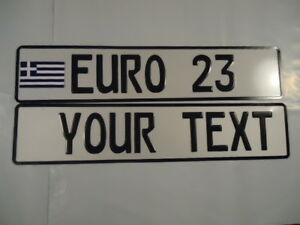 Euro German Style Embossed Aluminum License Plates Greece Flag 8 Total Spaces